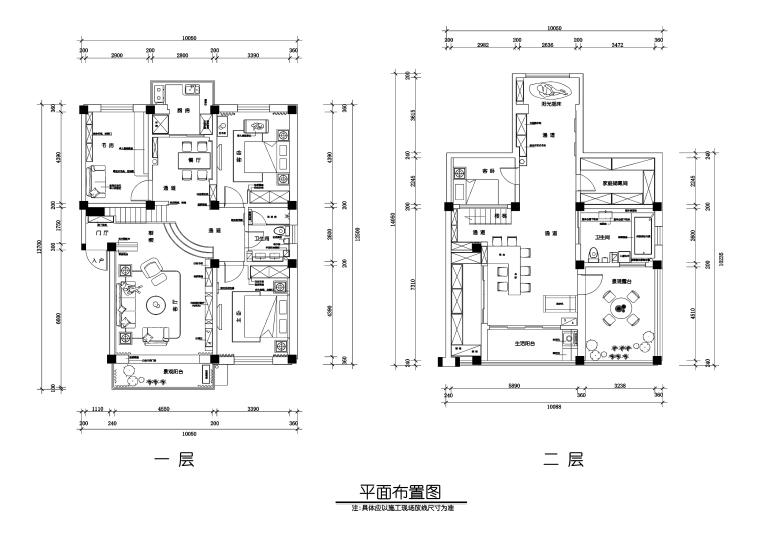 两层轻欧风格住宅室内装修施工图+效果图