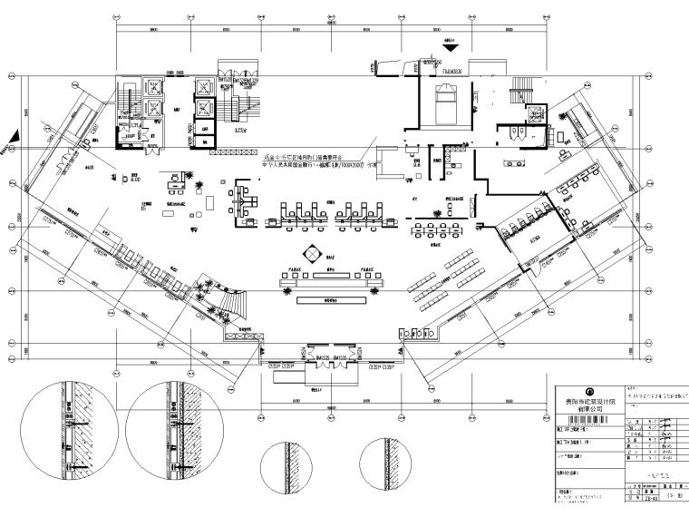 [贵阳]商业银行总行办公楼装修工程图纸