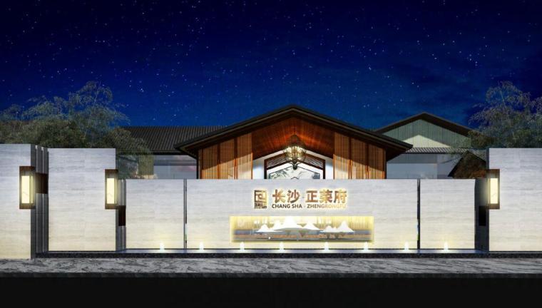 [湖南]滨江正荣府项目景观概念方案设计