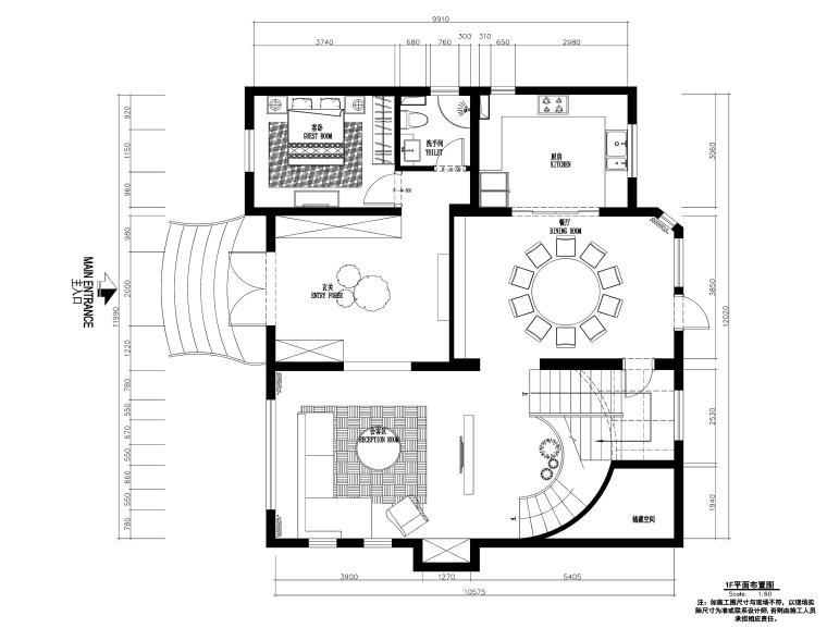 薛先生私人住宅室内装修施工图+效果图