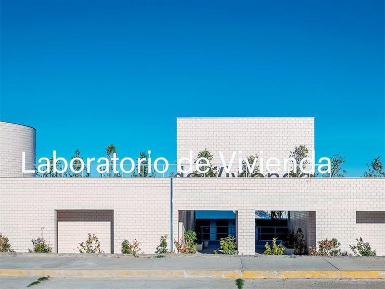 墨西哥第八号实验室