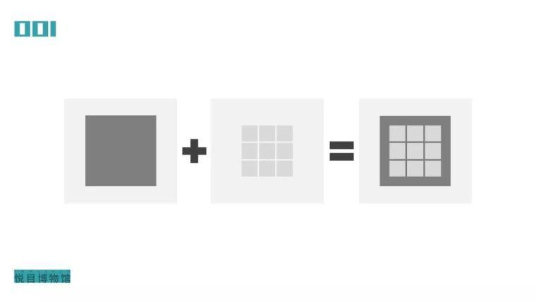 建筑矩阵式立面造型手法图解