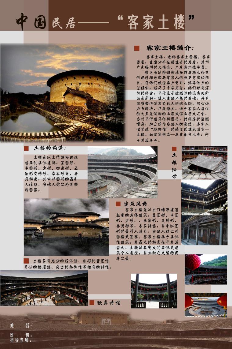 景观设计展板_景观毕业设计作品(1)