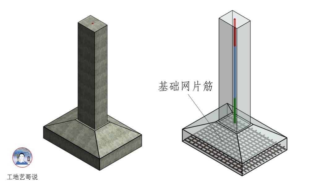 结构钢筋89种构件图解_85