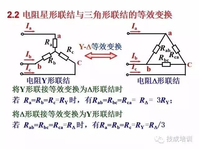 史上最全的电力学公式及电工图_6