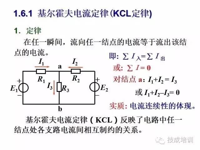 史上最全的电力学公式及电工图_1