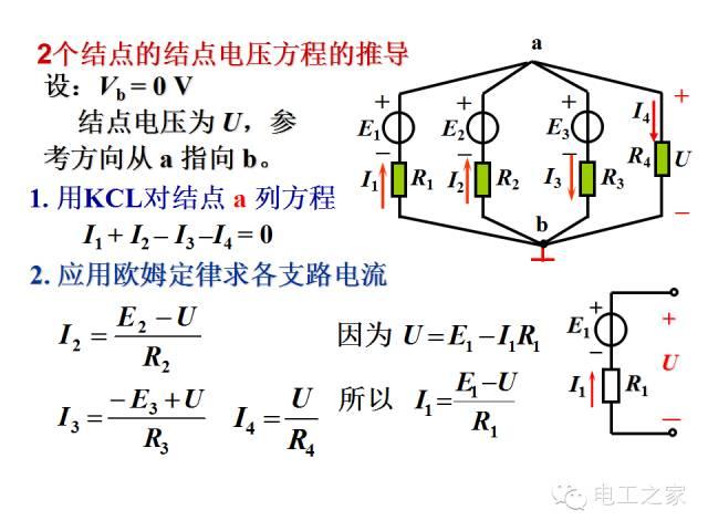 史上最全的电力学公式及电工图_10