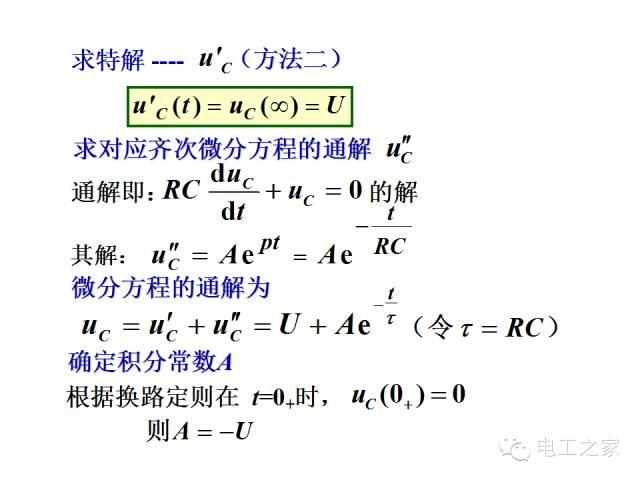 史上最全的电力学公式及电工图_34