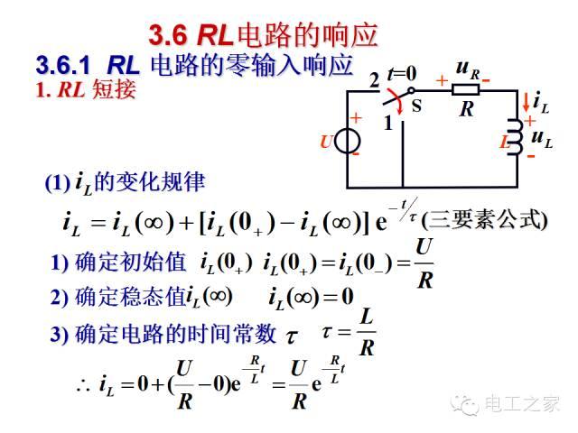 史上最全的电力学公式及电工图_47