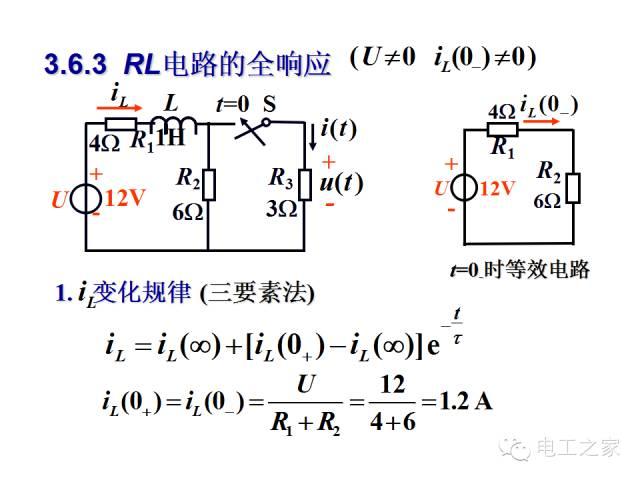 史上最全的电力学公式及电工图_53
