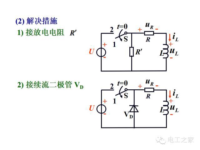 史上最全的电力学公式及电工图_50