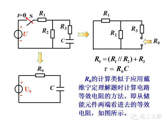 史上最全的电力学公式及电工图_46