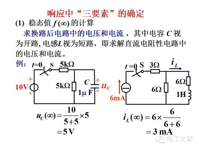 史上最全的电力学公式及电工图_43