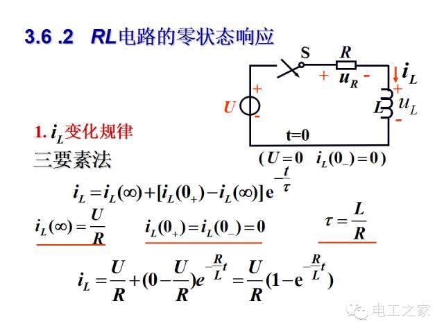 史上最全的电力学公式及电工图_51