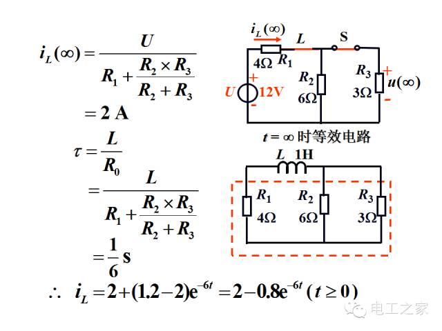 史上最全的电力学公式及电工图_54