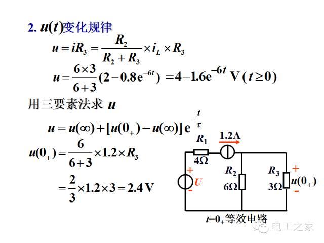 史上最全的电力学公式及电工图_55
