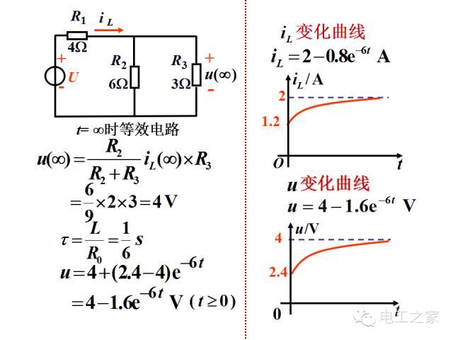 史上最全的电力学公式及电工图_56