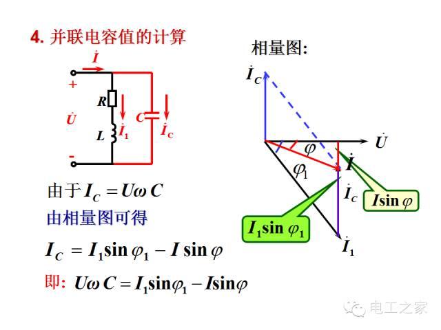 史上最全的电力学公式及电工图_92