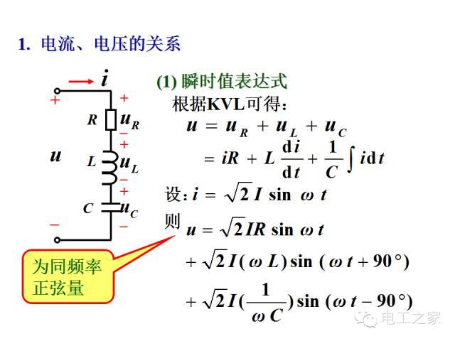 史上最全的电力学公式及电工图_122