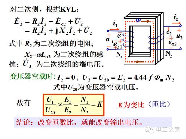 史上最全的电力学公式及电工图_114