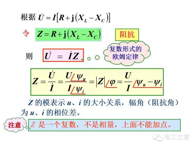 史上最全的电力学公式及电工图_124