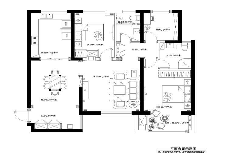 两居室欧式风格样板房装修施工图+效果图