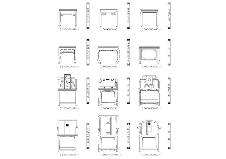 室内,室外,植物CAD图块合集-CAD建筑常用中式家具图块