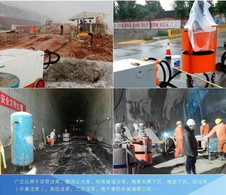 地基加固施工技术