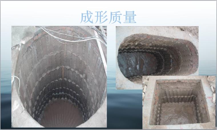 人工挖孔桩承台式基础图解