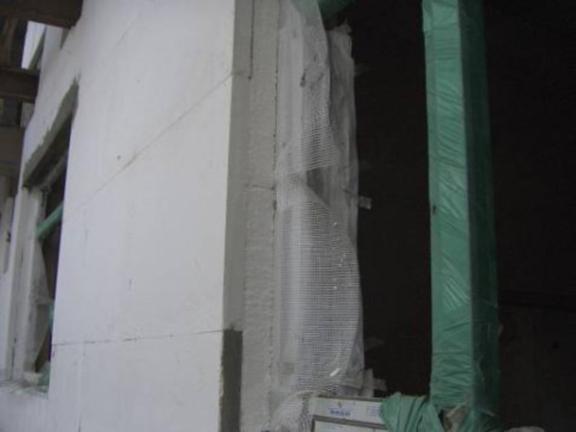 建筑节能保温施工质量控制及常见质量通病