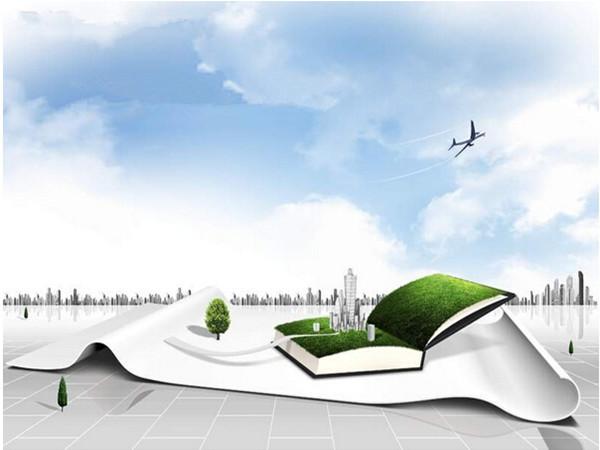 房地产开发集团绩效管理手册