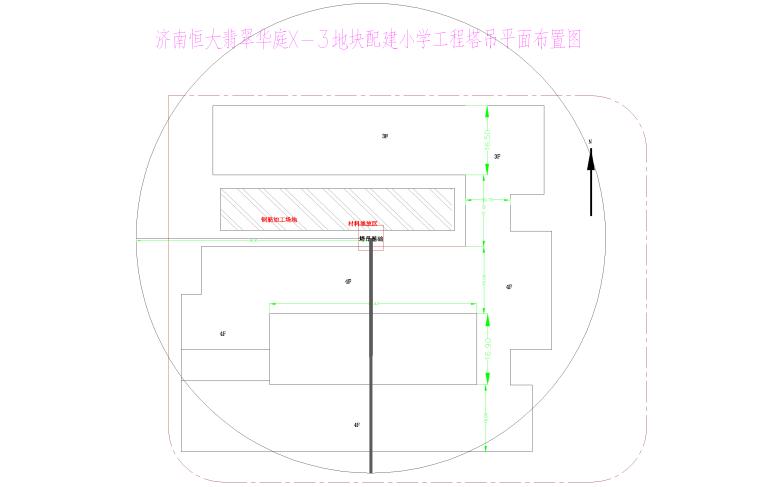 小学工程垂直运输机械塔式起重机施工方案