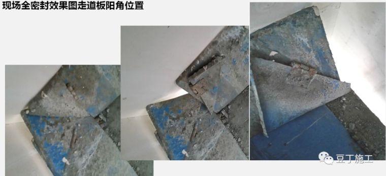折叠式升降脚手架设计、安装及拆除工艺解析_7