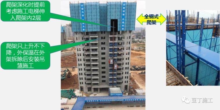 折叠式升降脚手架设计、安装及拆除工艺解析_4