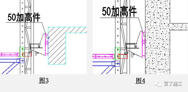 折叠式升降脚手架设计、安装及拆除工艺解析_11