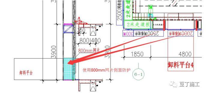 折叠式升降脚手架设计、安装及拆除工艺解析_28
