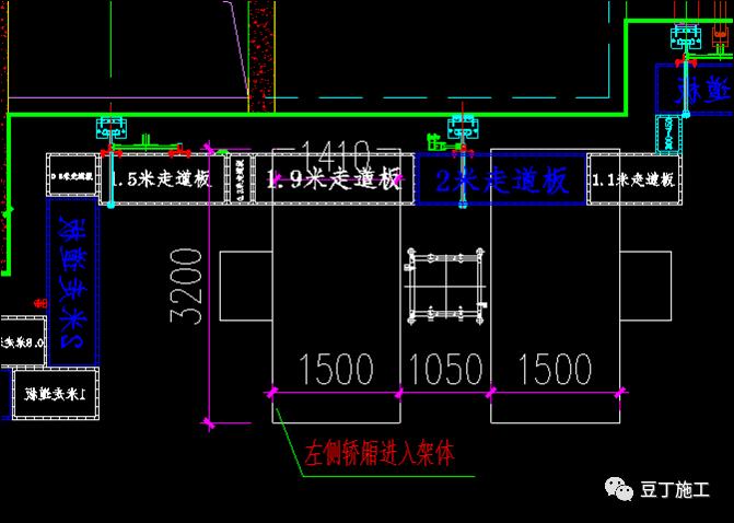 折叠式升降脚手架设计、安装及拆除工艺解析_33