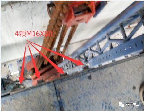 折叠式升降脚手架设计、安装及拆除工艺解析_48