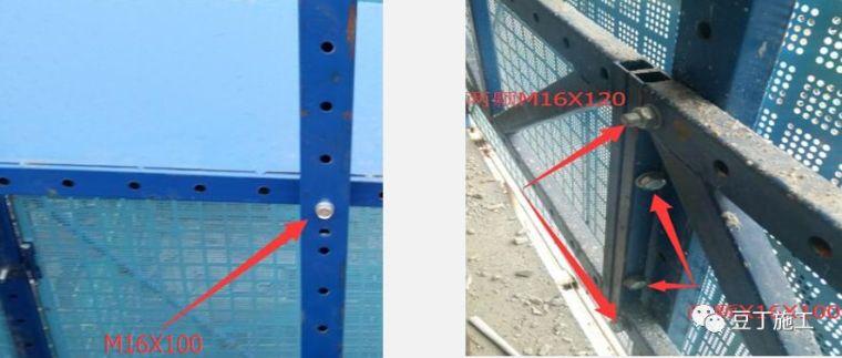 折叠式升降脚手架设计、安装及拆除工艺解析_50