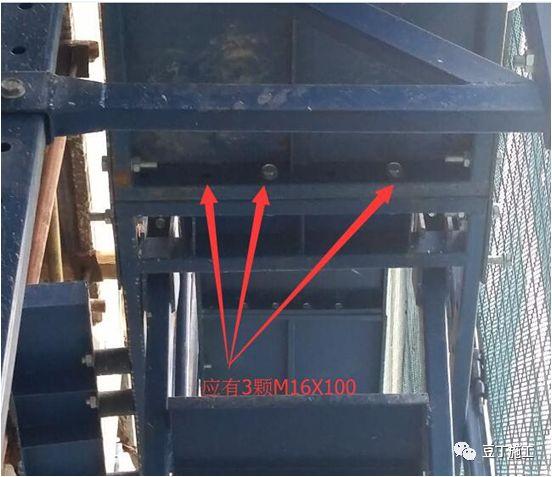 折叠式升降脚手架设计、安装及拆除工艺解析_47