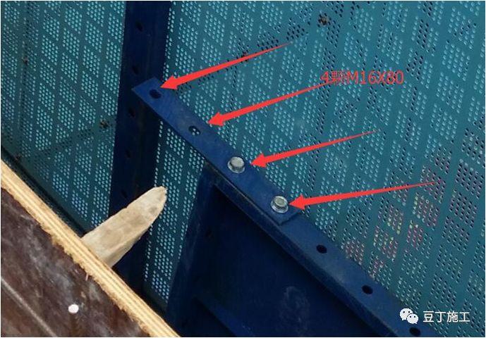 折叠式升降脚手架设计、安装及拆除工艺解析_49
