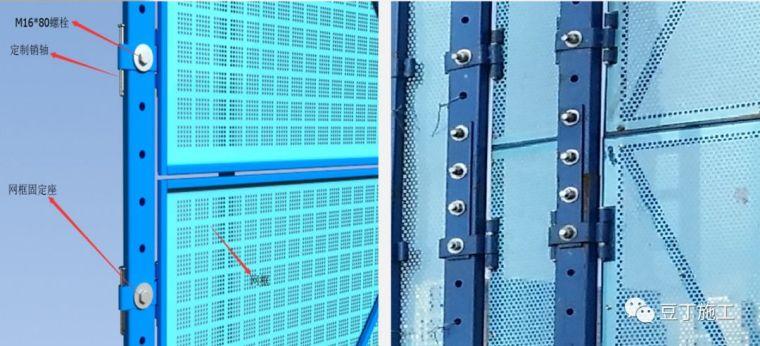 折叠式升降脚手架设计、安装及拆除工艺解析_52