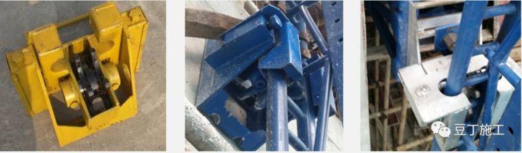 折叠式升降脚手架设计、安装及拆除工艺解析_60