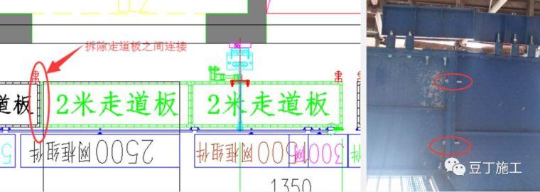折叠式升降脚手架设计、安装及拆除工艺解析_65