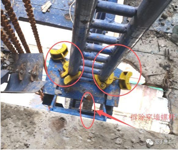 折叠式升降脚手架设计、安装及拆除工艺解析_68