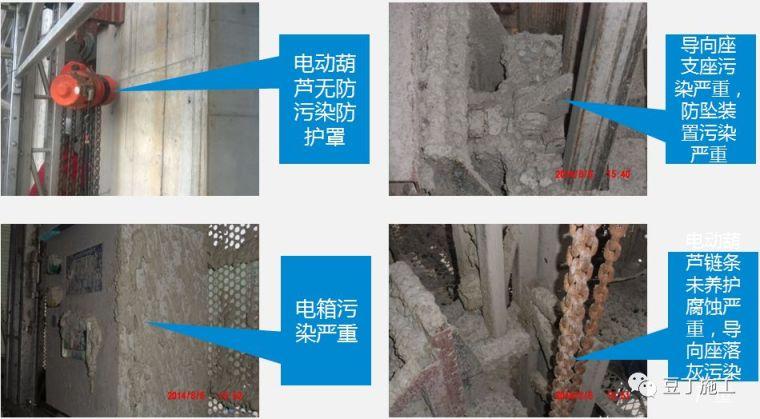 折叠式升降脚手架设计、安装及拆除工艺解析_82