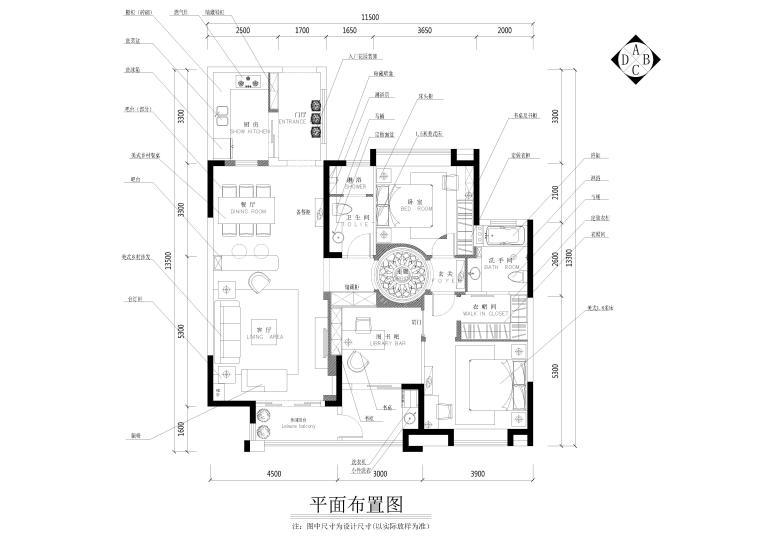 铭筑设计-杨先生住宅装修施工图+效果图