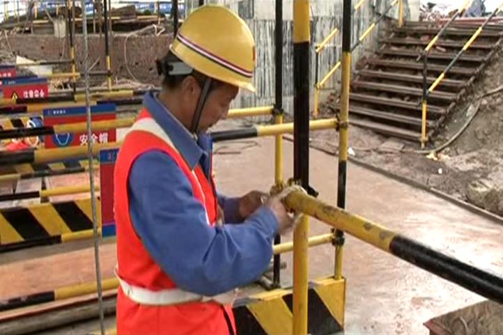 人工挖孔安全操作基本要求培训