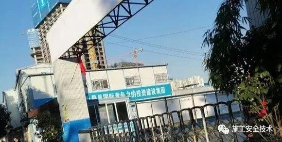 贵州8死2伤事故初步结论:混凝土未达养护期