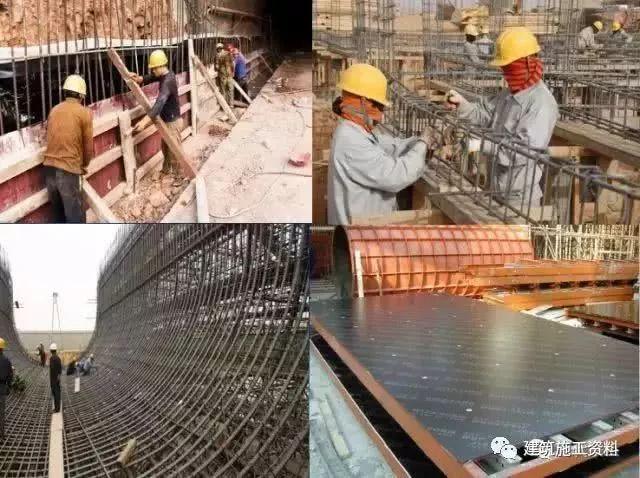 清水混凝土工艺施工技术交底